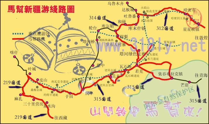 318旅游网 川藏线旅游 川藏线包车 川藏线拼车 川藏线租车 318国道川图片