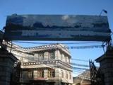 稻城拼英藏庄香格里拉山庄